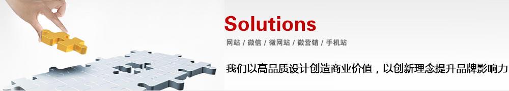 郑州亿博国际网址建设专家新速科技客户案例banner