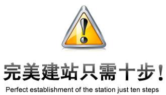 往流科技-河南郑州网站建设-郑州建站-郑州做网站-郑州做网站哪里找