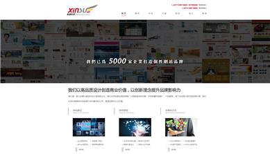 河南省新速度计算机科技有限公司