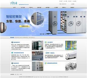 郑州云涌科技有限责任公司