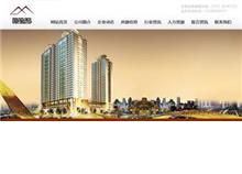 郑州新坐标房地产营销策划有限公司网站建设