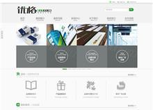 郑州优格品牌设计有限公司
