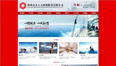 郑州亮杰企业管理咨询有限公司
