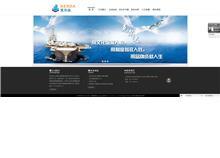 克尔达地产官方亿博国际网址,克尔达房屋托管中心,郑州克尔达房地产营销策划有限公司