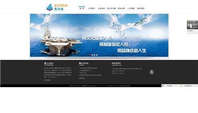 克尔达地产官方网站,克尔达房屋托管中心,郑州克尔达房地产营销策划有限公司