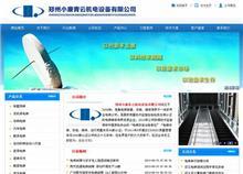 郑州小康青云机电设备有限公司