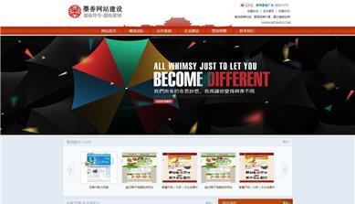 郑州墨香品牌设计有限公司效果图设计