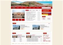 鄂豫皖苏区首府革命博物馆设计效果图