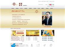 国实资产投资管理有限公司河南运营中心