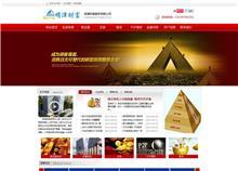 明津财富管理中心官网