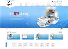 长峰医疗器械公司-医疗器械、最新医疗器械、医疗设备、医用耗材