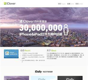 Clover 四叶新媒体 广告传媒网站设计案例