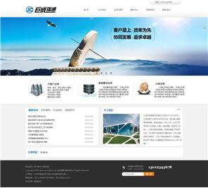 北京巨成瑞通科技有限公司网站建设效果图
