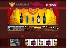 郑州满漫商贸有限公司网站设计制作效果图
