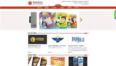 郑州墨香广告公司网站制作改版已经上线