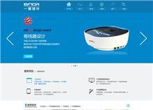 郑州一诺工业设计网站制作完毕