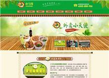 河南小马哥金钱麻辣爆肚连锁店营销型网站制作