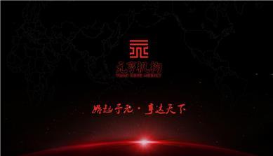 河南元亨房地产营销策划有限公司网站设计