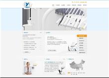 郑州市一帆医疗器械有限公司网站制作已经定版
