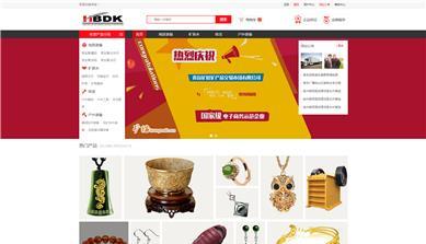 河南省地矿建设工程(集团)有限公司地矿商城网站建设