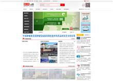 复诊网河南分众医院管理有限公司旗下网站建设完成