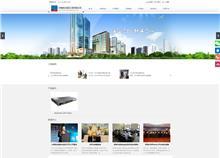 河南新志通信工程有限公司网站建设
