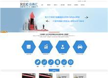 河南众犇汇书商院网站网站建设上线