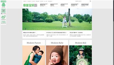 郑州摩登宝贝儿童摄影网站建设