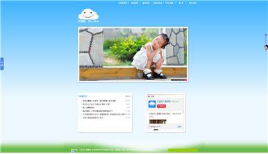 郑州天蓝蓝儿童摄影网站建设上线