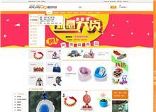 郑州爱选商城网站建设上线
