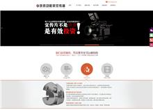 郑州深视动画影视有限公司网站建设上线