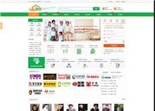 郑州百分百装修网公司网站建设