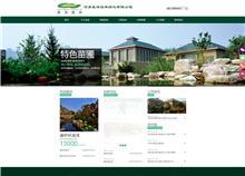 河南森泽园林绿化有限公司网站建设