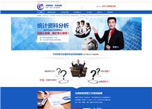 河南方华财务咨询有限公司网站建设