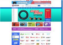 河南尚昇电子商务有限公司网站建设完成