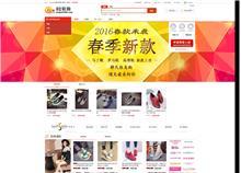郑州静氏商城网站建设效果图上线