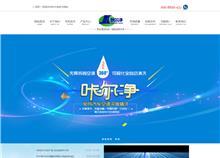 北京咔尔净科技有限公司网站建设效果图