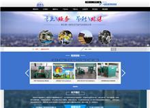 郑州正华气瓶检测中心网站建设上线
