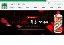 河南春地商贸(集团)有限公司网站效果图