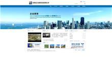 河南省万合建筑劳务有限公司网站建设
