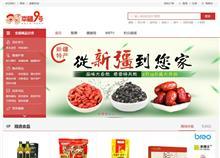 幸福9号创新中国居家养老O2O新模式