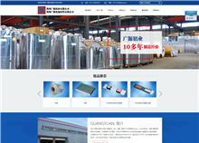 郑州广源铝业有限公司网站建设