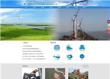 新大方网站改版双语网站上线
