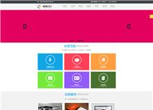 郑州亮典设计印刷网站建设