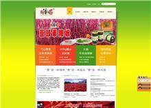 贵州徐顺昌食品有限责任公司网站建设