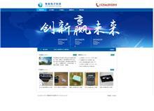 郑州智胜电子科技网站建设上线