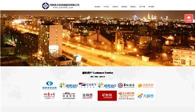 河南逸之铭金融服务有限公司网站设计