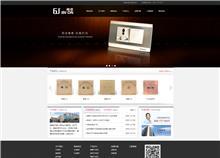 河南锦港电气网站定制开发网站上线