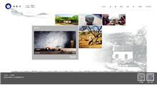 河南省云台上文化传播有限责任公司网站建设