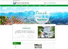河南省万里景观石销售基地